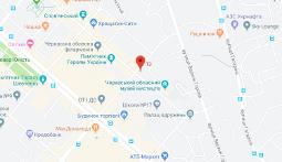 на карте Черкасс строительная компания по ремонту коммерческих помещений, квартир, офисов