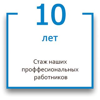 10-let-ctaj