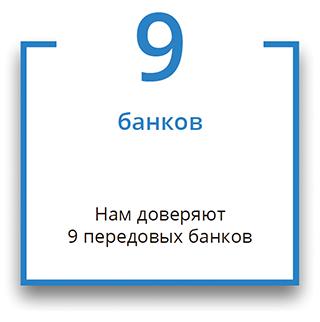 9-bankov