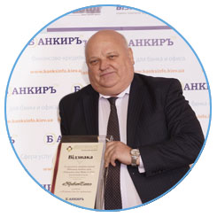 Дмитренко Микола Гаврилович