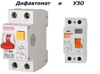 elektroprovodka4