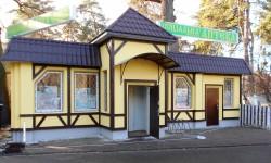 Дизайн-проект и реконструкция социальной аптеки в г. Черкассы по ул. Менделеева