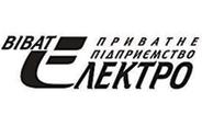 логотип Электро партнер компании по ремонту и строительству коммерческих помещений, офисов, частных домов и квартир в Черкассах