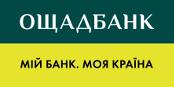 ощадбанк клиент строительной компании Авебуд по ремонту и строительству коммерческих помещений в Черкассах
