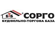 логотип sorgo партнер компании по ремонту и строительству коммерческих помещений, офисов, частных домов и квартир в Черкассах