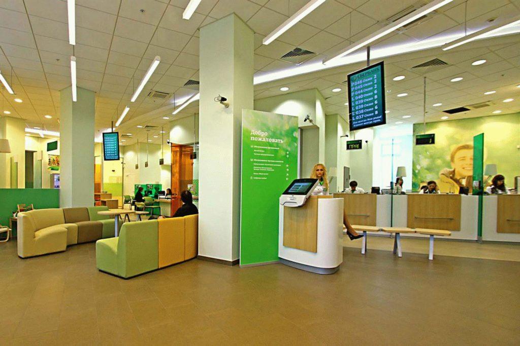 ремонт и строительство банков в Черкассах